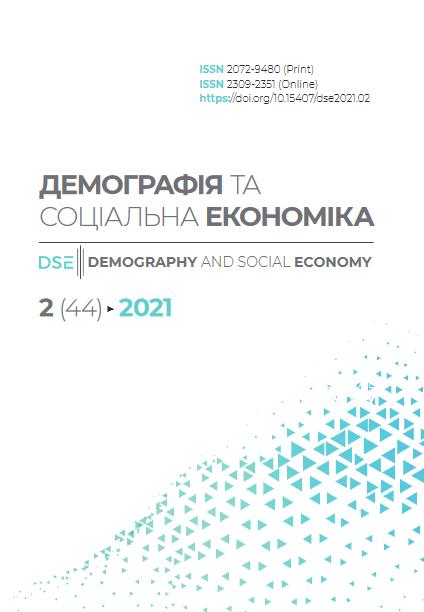 View Vol. 44 No. 2 (2021): Demography and social economy